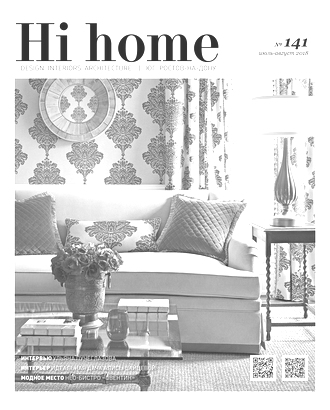 Cover grayscale hh 141 cover