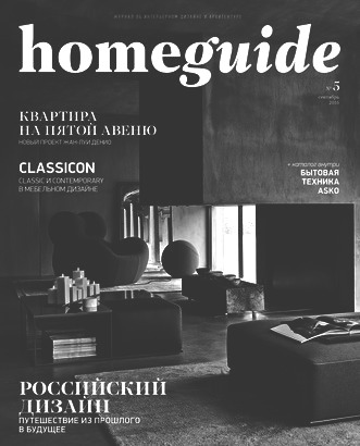 Cover grayscale hg%20 cover
