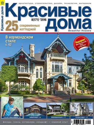 Cover bh171cover%20 1