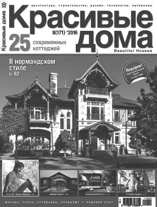 Cover grayscale bh171cover%20 1