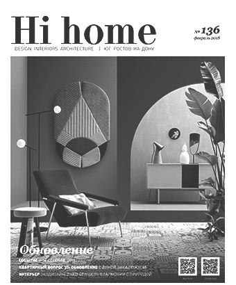 Cover grayscale hi%20home